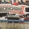 BONCHAN'S ROADTRIP 2 にいきました