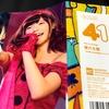裏ぱるるーむ2月4日の【オンライン飲み会】ライブ中継を全部見たら、もはやぱるるはワタクシの二次元古女房とでもいうべきVIPであることに気付かされました。