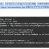 Chromeで範囲選択したテキストをDeepL翻訳で翻訳する