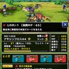level.1060【ドラゴン系15%UP】第146回闘技場ランキングバトル3日目、アサシンブロス試し撃ち