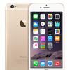 iPhone 6s PlusはGALAXY Note4同等?2Kディスプレイ搭載の噂、6sはフルHDに