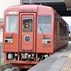 井原鉄道の「夢やすらぎ号」|水戸岡デザインの特別車両