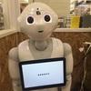 Pepperを使ってロボットプログラミングが出来るようになりました。