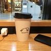 コンセントのあるカフェin梅田【ベシャメルカフェ】