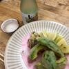 アボカドの天ぷら、意外に美味しいのでリピートしてます。