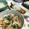 夕食食材宅配ヨシケイを利用した体験談(ラビュクイック編)