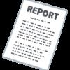 不具合報告の曖昧表記はなんでダメなの?