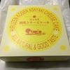 レア!!蒜山高原朝焼きチーズケーキ