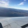 初めての海外旅行!飛行機の搭乗手続きの仕方~韓国ソウル旅行~