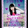 桜花爛漫 NIJIサー 白と黒のマテリアル「アイドル MIMIC SHOWTIME #6」