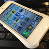iPhone5雑感