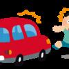【推奨】クルマで長距離ドライブする前には、ぜひ「ドラレコ映像」で危険予測の訓練を!