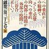 季刊 銀花 No.037 1979年春 木=木と人との交情/人並みであってたまるか!=小池邦夫の絵手紙文学