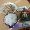 長津田【ギョーザ・ラーメン 華】ヤサイイタメ定食 ¥790(税別)