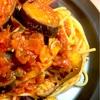 夏野菜とフレッシュバジルのトマトパスタ