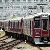 阪急、今日は何系?①456…20210515