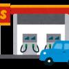 ららぽーと磐田近くのガソリンスタンド、コスモ石油。レギュラーがなんと133円!これは安い!