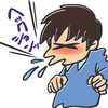 暖かくなったり寒くなったり変な天気が続いています。おかげで咳が・・