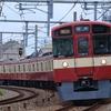 デジタル中判で撮る-鉄道写真 その1