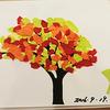 介護施設で絵本作り(手すき和紙でちぎり絵を楽しむ―紅葉狩り―)