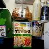 新潟で買ったおみやげ物は見事に米からできたものばかりでした