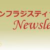 Qiita Revealアドベントカレンダー人気記事ご紹介/Angularハンズオンセミナー開催のお知らせ - インフラジスティックスニュースレター
