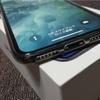 iPhone X用に薄くてジャストフィットなケース!ラスタバナナの「極薄0.6mm ソフトケース」を購入♪