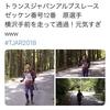 TJAR DAY8 井川オートキャンプ場-大浜海岸