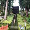 【富山】大岩山日石寺の『三重塔』は富山で唯一江戸時代に作られた木造の三重塔