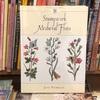スタッフ木下のお気に入りの本たち