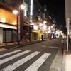 代々木上原不動産 賃貸 毎日速報!!7/15(日)