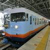 観光列車「一万三千尺物語2号」乗車記 立山連峰を眺めながら懐石料理は最高!