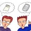 本 vs 電子書籍