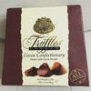 巧克力 (チョコレート)