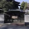 【オススメ5店】川越(埼玉)にある天ぷらが人気のお店