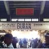 """2017.9.20 : DURAN DURAN """"PAPER GODS JAPAN TOUR 2017"""" @日本武道館"""