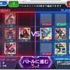 VS征覇26-C