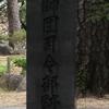 小倉の陸軍師団司令部