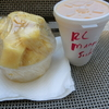 ハワイ旅行 食歩記  トランプタワー裏の高橋果実店で絶品マンゴーソルベとカットパイナップルをいただく!
