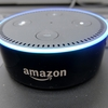 Amazon Echo Dot Alexa(アレクサ)にブロガーらしい質問を行った結果