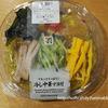 【セブンイレブン】おすすめしない、冷し中華マヨ付・冷しちく玉天ぷらうどん(感想レビュー)