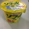 今年美味しかったもの:ヤクルト「ソフールゆず&レモン」