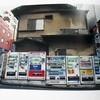 熊切圭介写真集『東京ワンダー 揺らぐ街』を見る