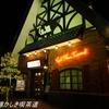 【西東京市】珈琲館 くすの樹