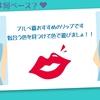 【ブルベ夏・サマータイプ】パーソナルカラーでアラフォー美肌メイク!おすすめコスメ リップ20選