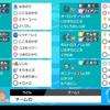 【ポケモン剣盾】ランクマ シーズン17総括