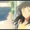 今更だが、「君の名は。」の聖地巡礼の旅に出る。その207.  Real life locations in Kimi no Na wa or Your Name. Scene 207.