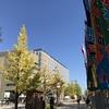【新オープンホテル】水際を楽しむリバーサイドホテル@「ザ・ゲートホテル両国 by HULIC」(1)
