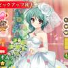 新キャラ[梅雨の花嫁]雫と相性の良い武将を考察