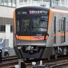 10/11 京成3100形・京急線現車訓練(ネタ方向幕あり)